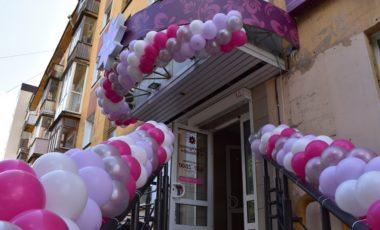 Открыли большой салон в центре города